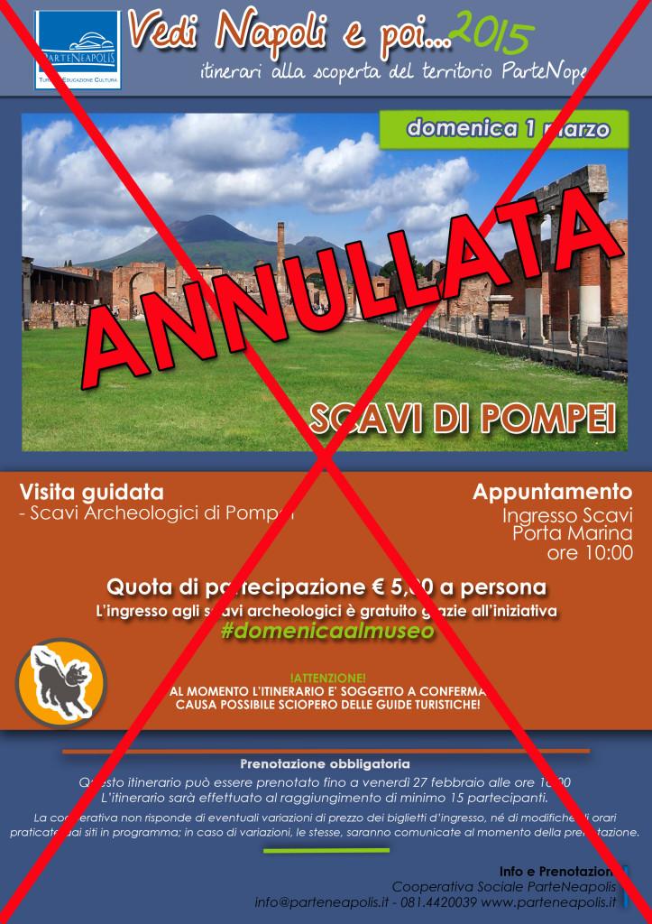 ANNULLATA Scavi di Pompei